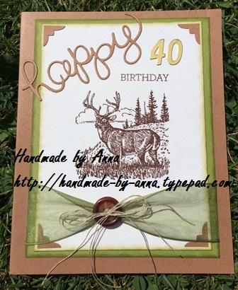 Hirsch_40_Birthday_small_anna